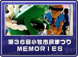 memories-button-36th