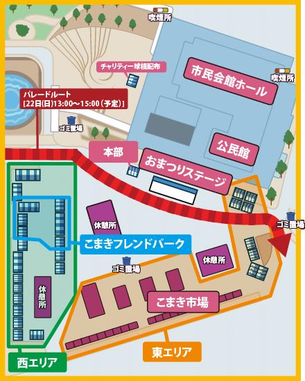 市民会館場マップ