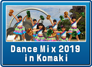 Dance Mix 2019 in Komaki